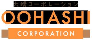 福知山・綾部・舞鶴で保険代理店をお探しなら【大橋コーポレーション】